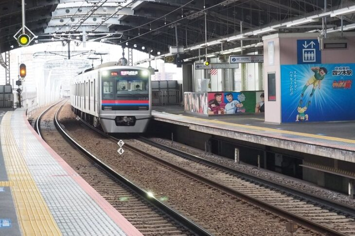 京成押上線四ツ木駅ホーム