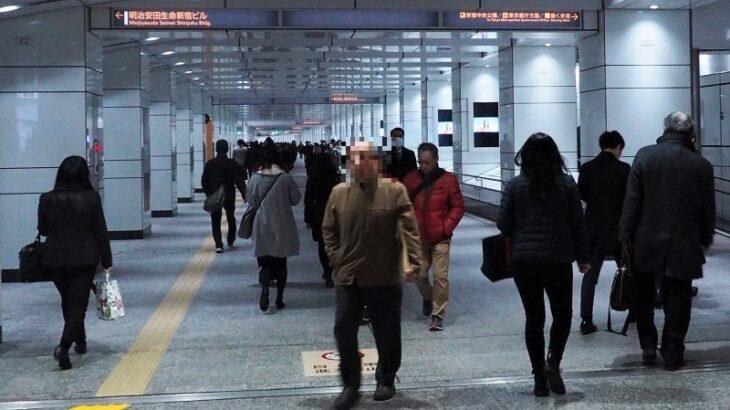 新宿駅西口と東京都庁をつなぐ地下道