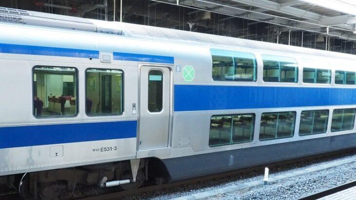JR東日本 普通列車グリーン券購入方法