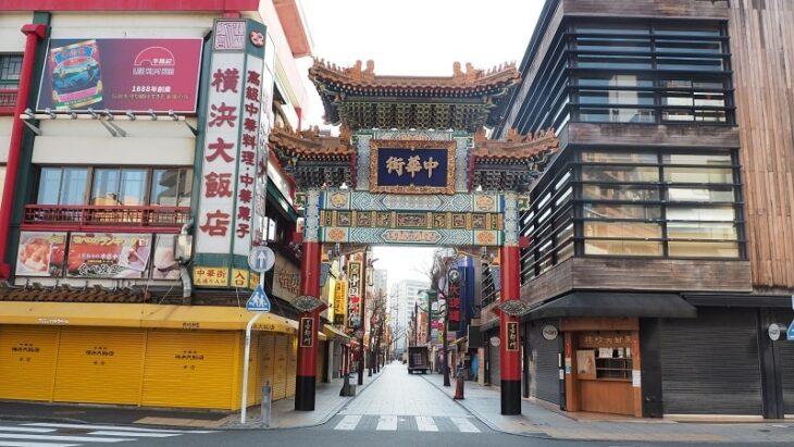 横濱中華街