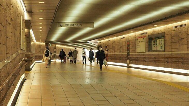 三軒茶屋駅の地下通路