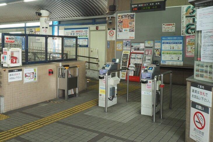 東急世田谷線下高井戸駅