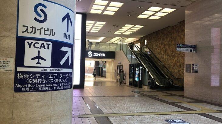 横浜スカイビルエスカレーター
