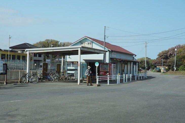 ひたちなか海浜鉄道阿字ヶ浦駅