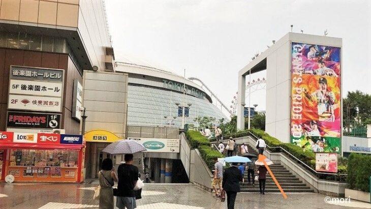 東京ドームへ向かう途中にある後楽園ホールビル