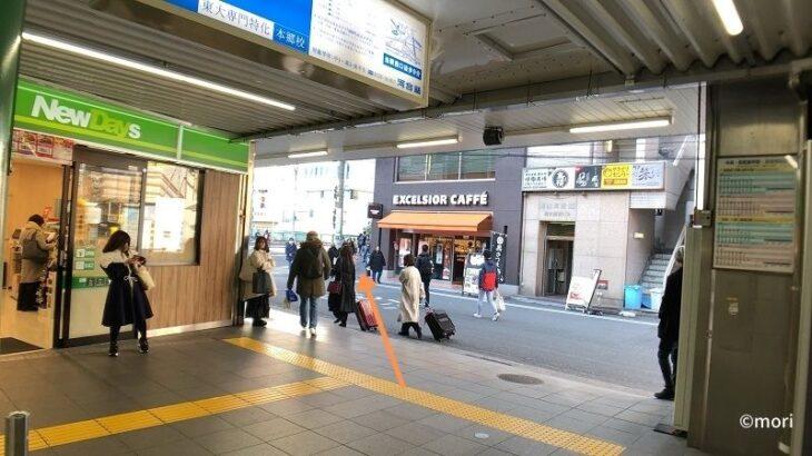 JR水道橋駅西口出口